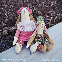 Ботаника, игрушки ручной работы, авторская кукла, подарок ручной работы