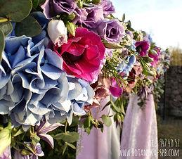 Цветочная арка, свадебное оформление, выездная регистрация, букет невесты, Ботаника, цветочная мастерская, урасивая свадьба