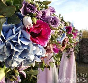 Оформление свадебных банкетов, букет невесты, бутоньерка, арка для выездной регистрации