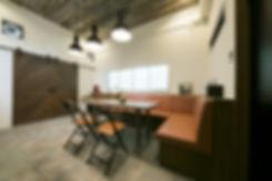 オフィスリノベーション,リノベーション,リフォーム,名古屋,豊明市,ブルックリンスタイル,インダストリ