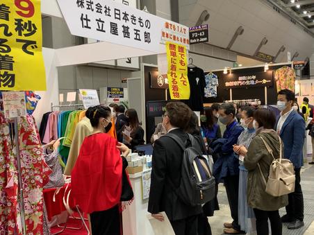 2020/10/29 「国際ファッションワールド東京第8回アパレルEXPO 秋」は大盛況にて無事終了いたしました。
