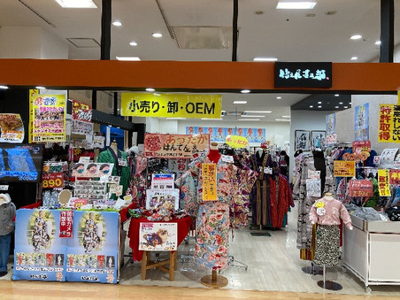 【ゆめタウン博多営業時間変更のお知らせ】