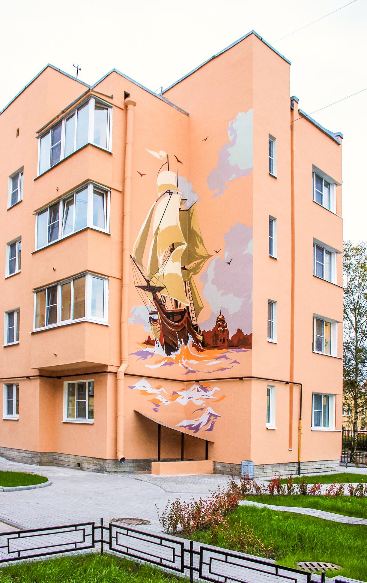 Frigate,  Kronshtadt _Russia, 2012_01 (c) Art-Facade.jpg