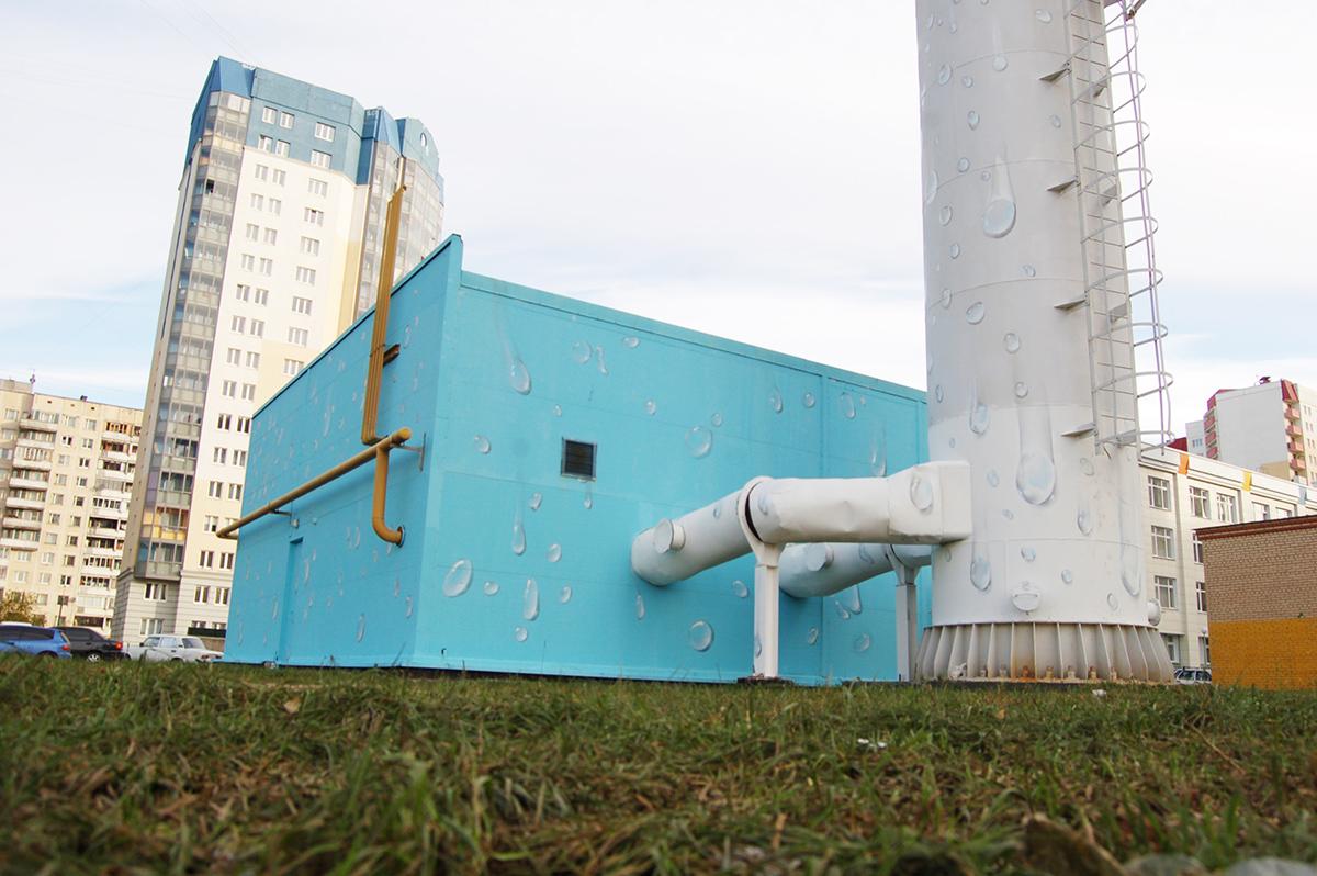 """Boiler-House"",--St.Petersburg-_Russia,-2009_08-(c)-Art-Facade.jpg"