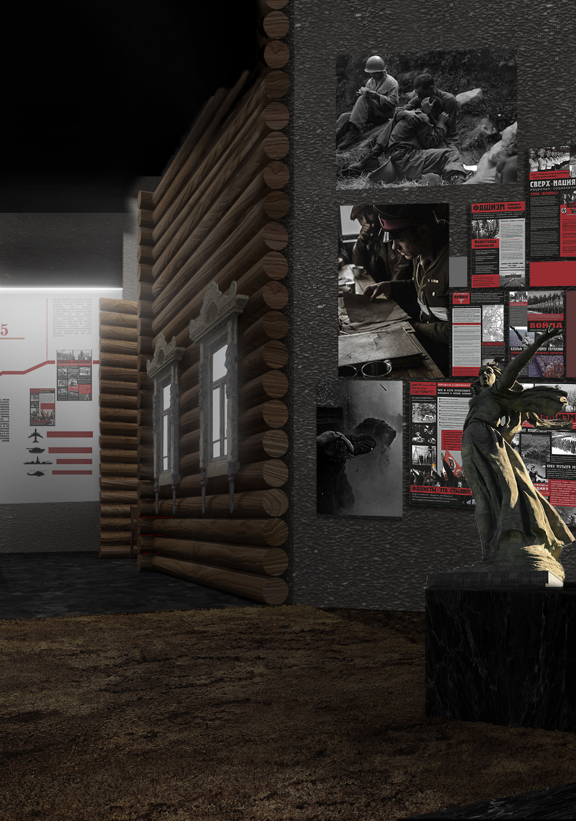 Музей Победы – Лабиринт
