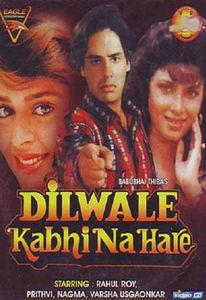 Saajan Chale Sasural (1996) - IMDb