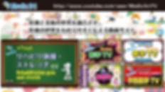 Top_imageサムネイル付きリハビリ体操用.jpg