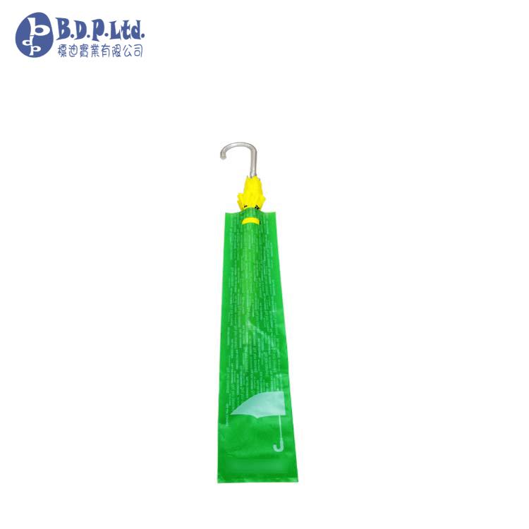Umbrella Bags