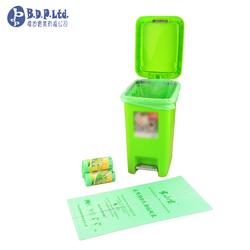 100% Biodegradable Trash Bag w/ Logo