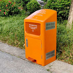 garbage-can-3-sq.jpg