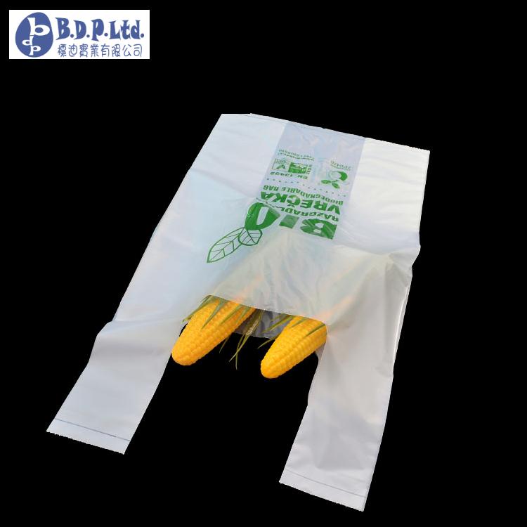 Corn Starch Based Biodegradable Shop