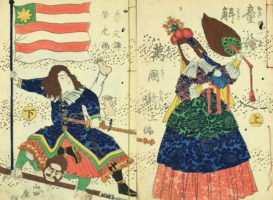 江戸時代に出版されたアメリカ建国物語がいろいろおかしい