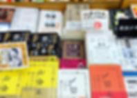 いよいよ発売された進士素丸著「文豪どうかしてる逸話集」紀伊国屋書店では早くも残り