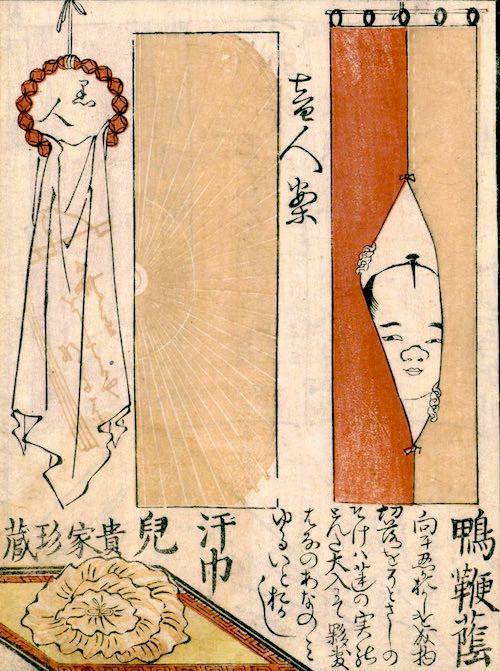 江戸時代のベストセラー作家 山東京伝の黄表紙の世界