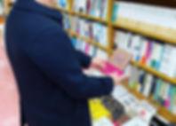 書店ではじめて手に取った進士素丸先生。顔出しNGとな。.jpeg
