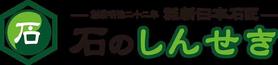 shinseki_4c_y.png