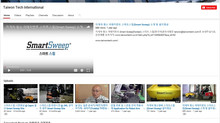 Taiwontech International Youtube Channel