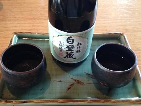 Le restaurant japonais Myo fête ses 20 ans !