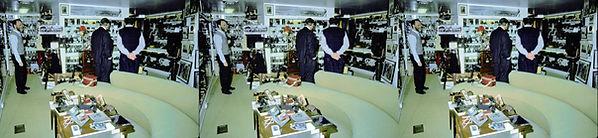 1990 David Starkman, Jack Naylor and Dav