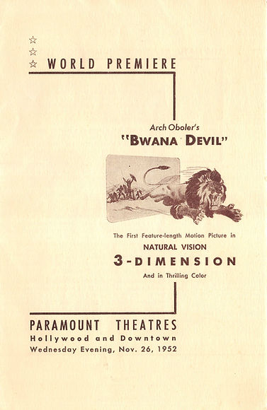 1952_11_26 Bwana Devil Premiere program cover 1.jpg