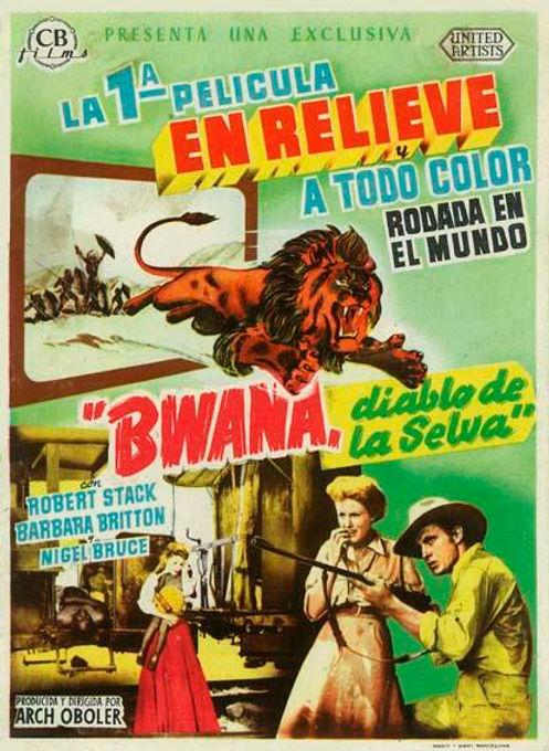 1952 bwana devil 2 poster.jpg
