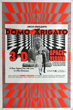 Domo Arigato poster_hi_resai_edited.jpg