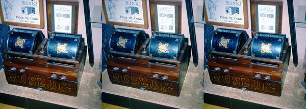 1992 Mike Kessler 3D museum viewer camer