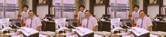 1989 View-Master Factory, Beaverton, OR