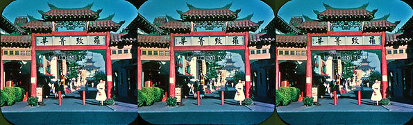 221 New Chinatown Los Angeles, CA by Cha