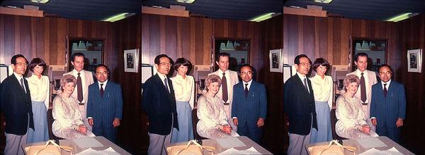 1980 Susan Pinsky, Marge & Chris Condon