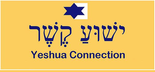 New Logo1_tif.png