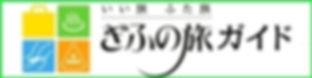 bnr_3_20120823090457919.jpg