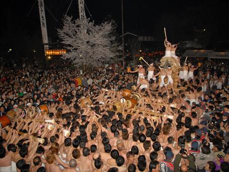 気多若宮神社例大祭「古川祭」の規模縮小について