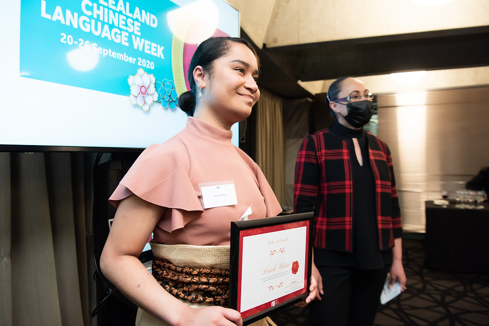 nzclw chinese language week nz government