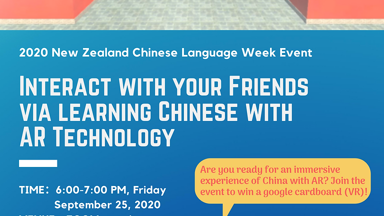 Interact with Your Friends via Learning Chinese with AR Technology