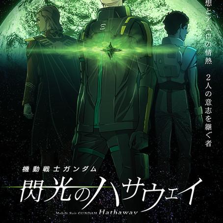 Filme de anime lendário adiado