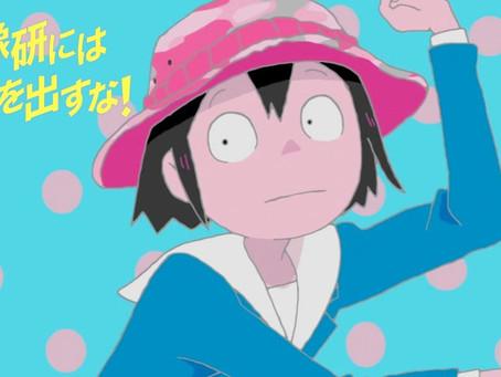 Novo anime que ensina animação