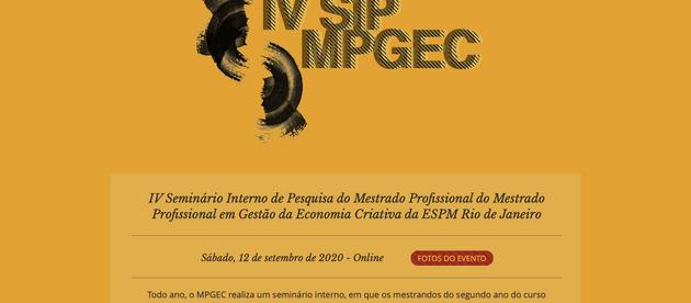 Site do IV Seminário Interno de pesquisa do Mestrado Profissional em Gestão da Economia Criativa