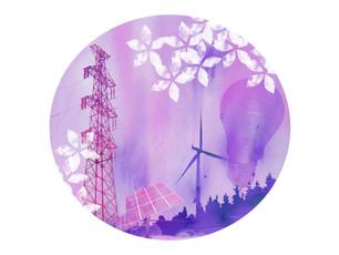 UTLYSNING: Internationella projekt inom området lokala och regionala energisystem