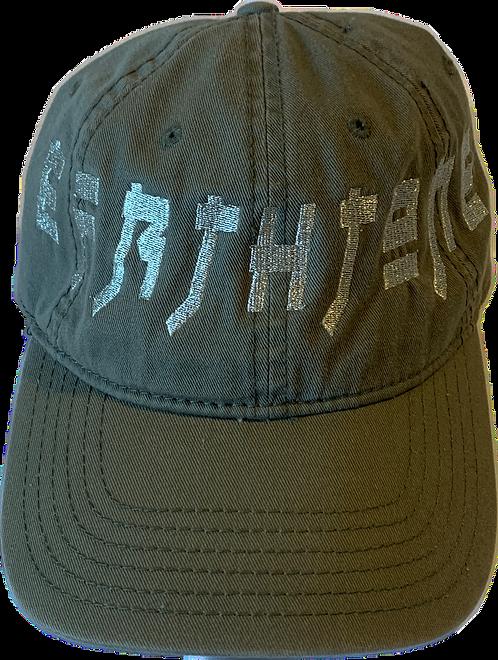 Fuji Hat (Steel)