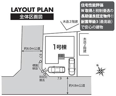atbb 区画図.jpg