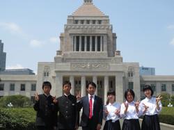 国会見学 2