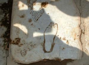 הפרסומת הראשונה בהיסטוריה - טביעת כף הרגל באפסוס. The first advertisement in history - The Ephesus f