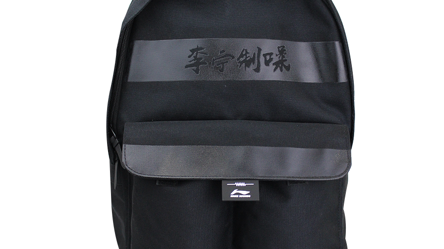 The trend -Li-ning BACKPACK |ABSP354-1