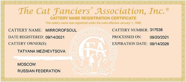 CFA_cattery_1.jpg