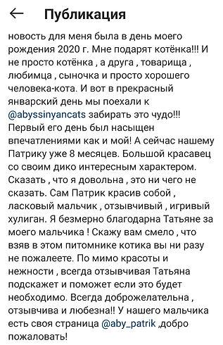 Screenshot_20210420_141053_com.instagram