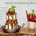 Matcha Strawberry Bingsoo