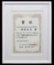 2012_テヅカヤマギャラリー.jpg