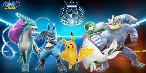 Pokkemon tournament download pc (wii u cemu)