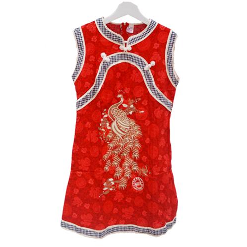 Miauw Li Cheongsam Dress - Red